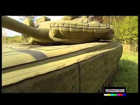 На НТВ про надувные ракеты.