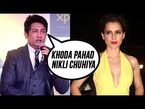 Shekhar Suman SLAMS Kangana Ranaut's Simran Movie And Aap Ki Adalat Comments