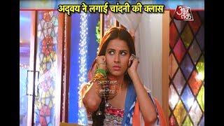 Chandni apologises to Advay