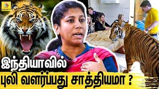 Interview with Sudha Ramen IFS | Vandalur Zoo, Chennai