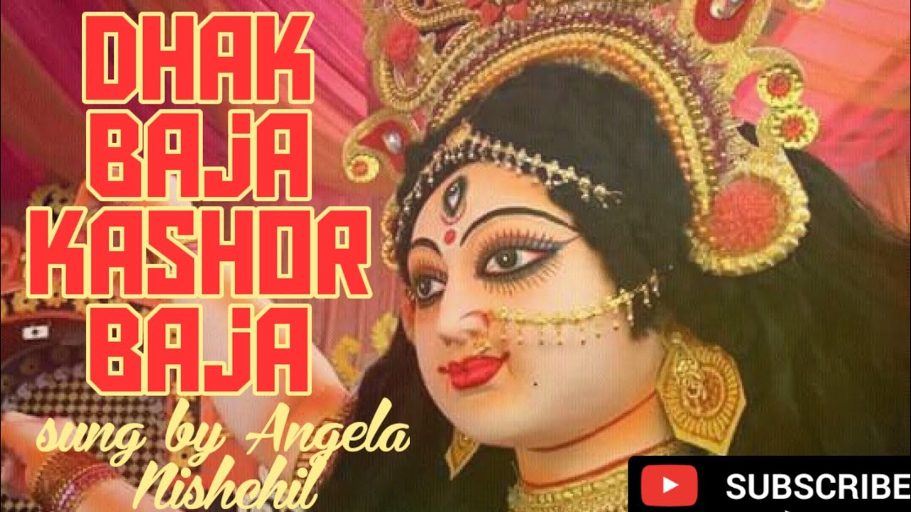 Download Dhak Baja Kashor Baja  / Durga Puja special / Shreya Ghoshal songs/sung by Angela Nishchil