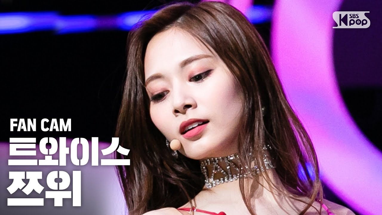 [안방1열 직캠4K] 트와이스 쯔위  'FANCY' (TWICE TZUYU  Fancam)│@SBS Inkigayo_2019.4.28