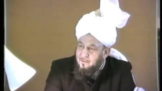 Dars ul Quran - No 50 (English)