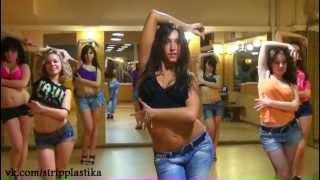 Repeat youtube video Strip dance Украина Харьков