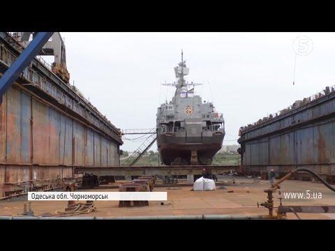 У Чорноморську ремонтують
