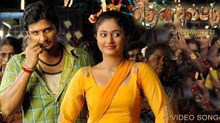 Thenavattu - Onnu Rendu Video Song   Jiiva, Poonam Bajwa   Srikanth Deva
