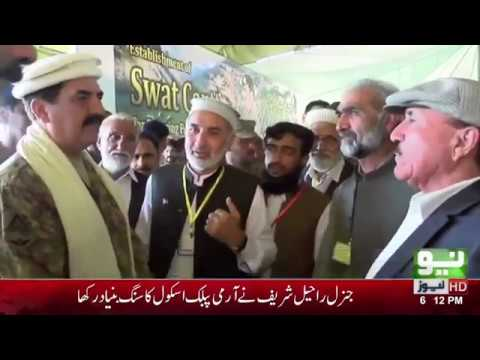 Army Chief visits Swat valley | Neo News