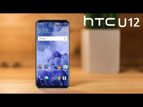 This is the HTC U12