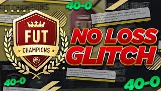 FIFA 17 FUT CHAMPIONS NO LOSS GLITCH 😱 ?! REALLY EA... 😡 ?!! [GER] {HD}