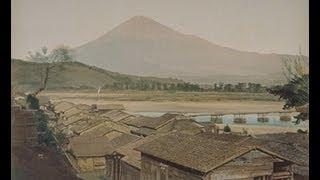 富士山 と 旧東海道 の 今昔 ・ 古写真の今 Mt.Fuji