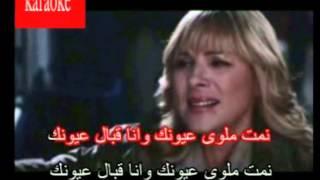Arabic Karaoke baddi choufak kell yawm