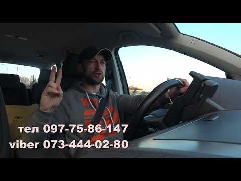 ТОП ХЛАМ  Chevrolet Lacetti