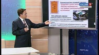 Новосибирские врачи о лечении в домашних условиях травм и простуды