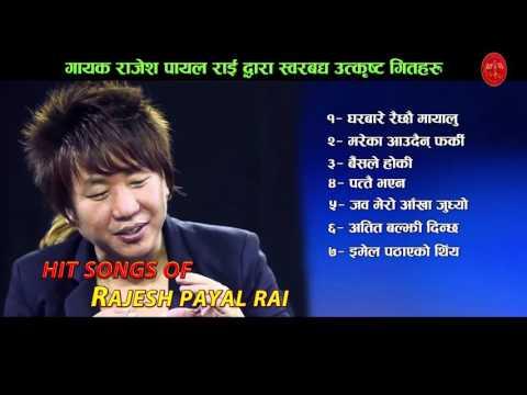 Rajesh Payal Rai Best Song || Audio Jukebox Vol. 2 || Best songs from Bindabasini Music