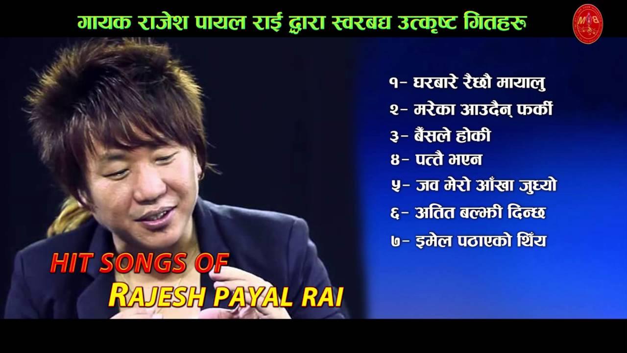 Rajesh payal rai best song || audio jukebox vol. 1 || best songs.