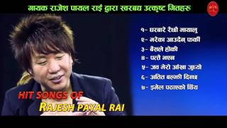 Rajesh Payal Rai Best Song    Audio Jukebox Vol. 2    Best songs from Bindabasini Music