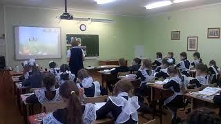 Открытый урок башкирского языка  учителя Ганиевой Зульфии Минулловны