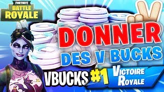 COMMENT DONNER des V BUCKS sur FORTNITE a ses AMIS OFFICIEL 2018 😱