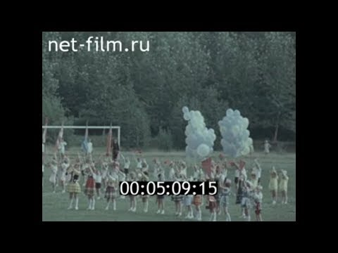 "1983г. г. Верхняя Пышма. комбинат ""Уралэлектромедь"""