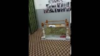 Ziyarah vlogs: Najaf, Iraq - Allamah Amini