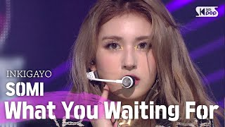 SOMI(전소미) - What You Waiting For @인기가요 inkigayo 20200802