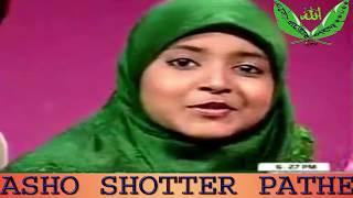 Download Video তুমি যষ্টি মুকুল মিষ্টি বকুল বৃষ্টি ভেজা ফুল ইসলামিক গজল MP3 3GP MP4