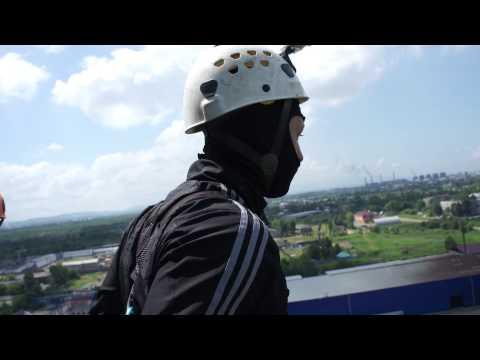 Ropejumping Труба Полтинник 50м 14/07/13 Сергей нинзя