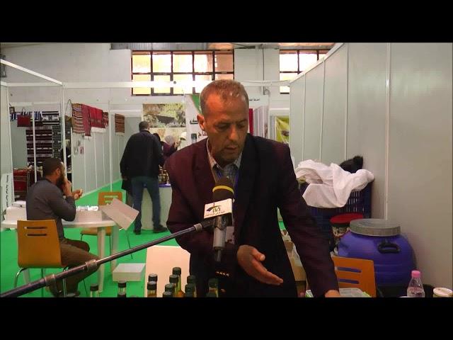 نماذج ناجحة: برينيس عبد الله حرفي في تجفيف الخضر والفواكه وصناعة خل التفاح من ولاية باتنة 2019