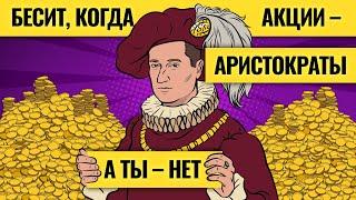 Топ-10 дивидендных аристократов / Как выйти на пассивный доход в долларах. LIVE