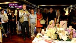 Δια χειρός... ανθρώπων στο Κιλκίς-Eidisis.gr webTV