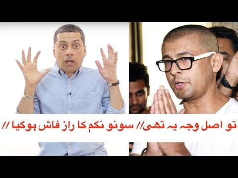 """Faisal Qureshi Reveals the True Story of Sonu Nigam and his hate for Azaan!"""""""