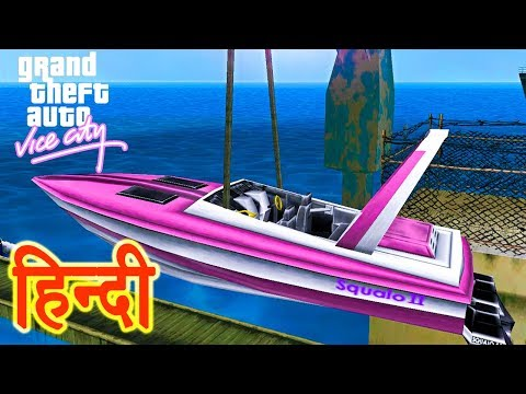 GTA Vice City - Mission Sir Yes Sir & Two Bit Hit & The Fastest Boat