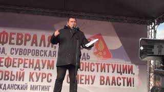 Максим Калашников.За новое 9 мая и мы победим