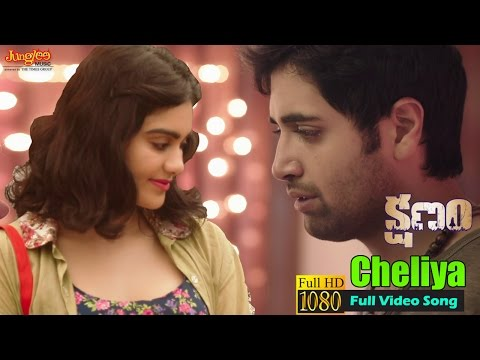Cheliya Full Video Song | Kshanam | Adivi Sesh | Adah Sharma | Anasuya Bharadwaj