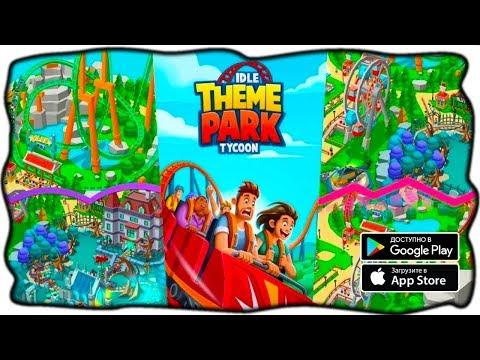 СОЗДАЙ СВОЙ ПАРК РАЗВЛЕЧЕНИЙ ►Idle Theme Park - Tycoon Game [iOS/Android] ►GAMES REVIEW