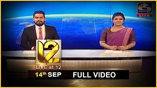 Live at 12 News – 2020.09.14 Thumbnail