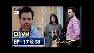 Khasara Episode 17 & 18  - 17th July 2018 - ARY Digital [Subtitle Eng]
