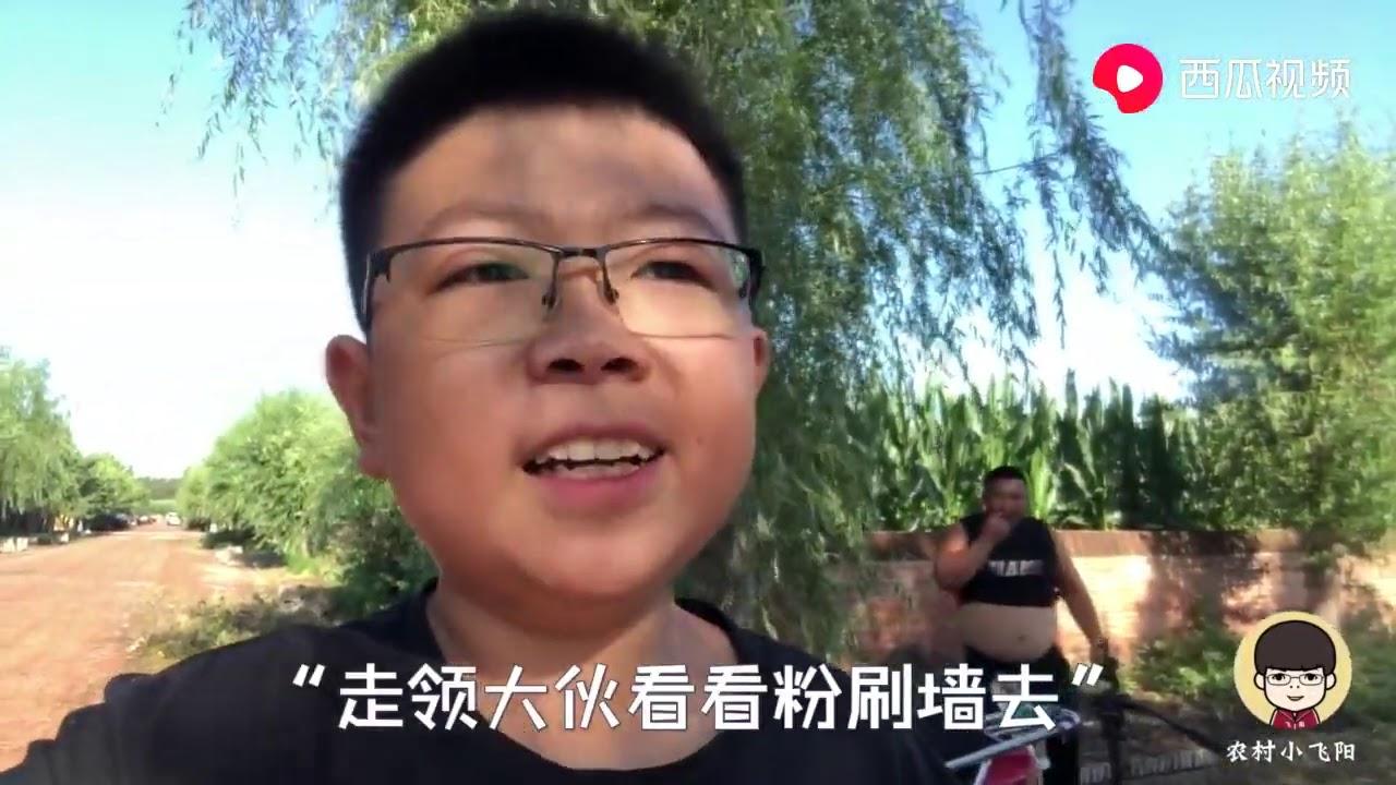 农村小飞阳:农村小伙卖力狂砍大树,竟然还说建设家园,一分钱不要对吗