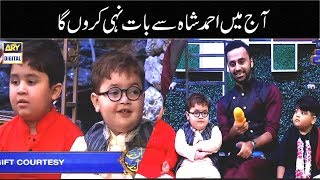 Waseem Badami Ahmed Shah Se Howe Naraz | Must Watch