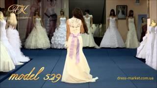 Свадебное платье с прямой юбкой №529