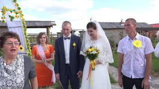 Фильм Наша Свадьба