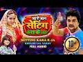 Setting Kara K Ja | Ja A Jaan Setting Kara K Ja | Khesari Lal Yadav, Khusboo Tiwari