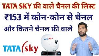 My Tata Sky  - 151 FTA channel list of Tata sky