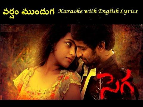 varsham munduga Telugu karaoke with English lyrics