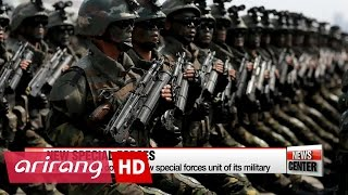 N.Korea state media confirms new special forces unit unveiled during Saturday's parade