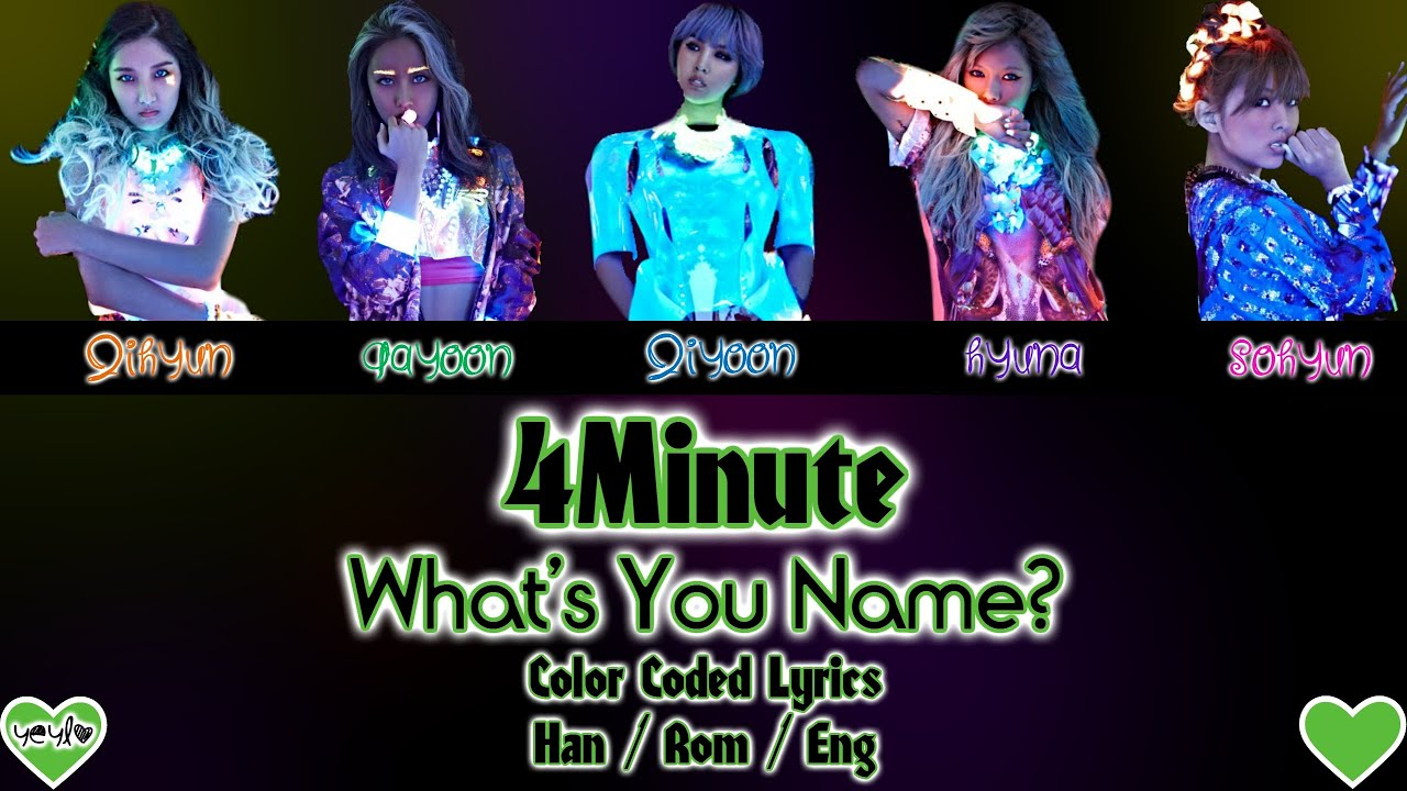 4minute whats your name color coded 4minute whats your name color coded hanromeng lyrics by yeylo stopboris Gallery