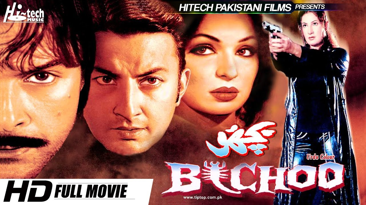 Bichhoo (hd) bobby deol rani mukerji bollywood full movie.