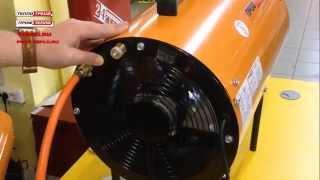 видео Электрическая тепловая пушка Ballu: технические особенности, обзор моделей