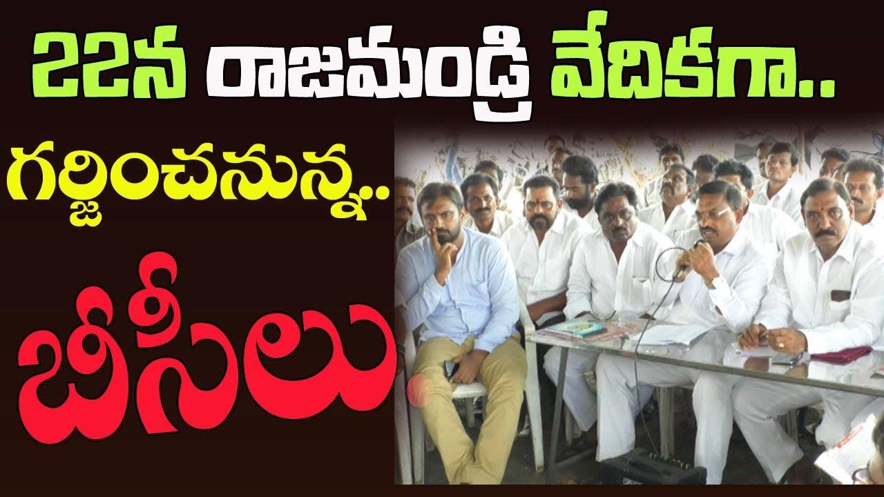 ys-jagan-bcs-mlc-seats-promise