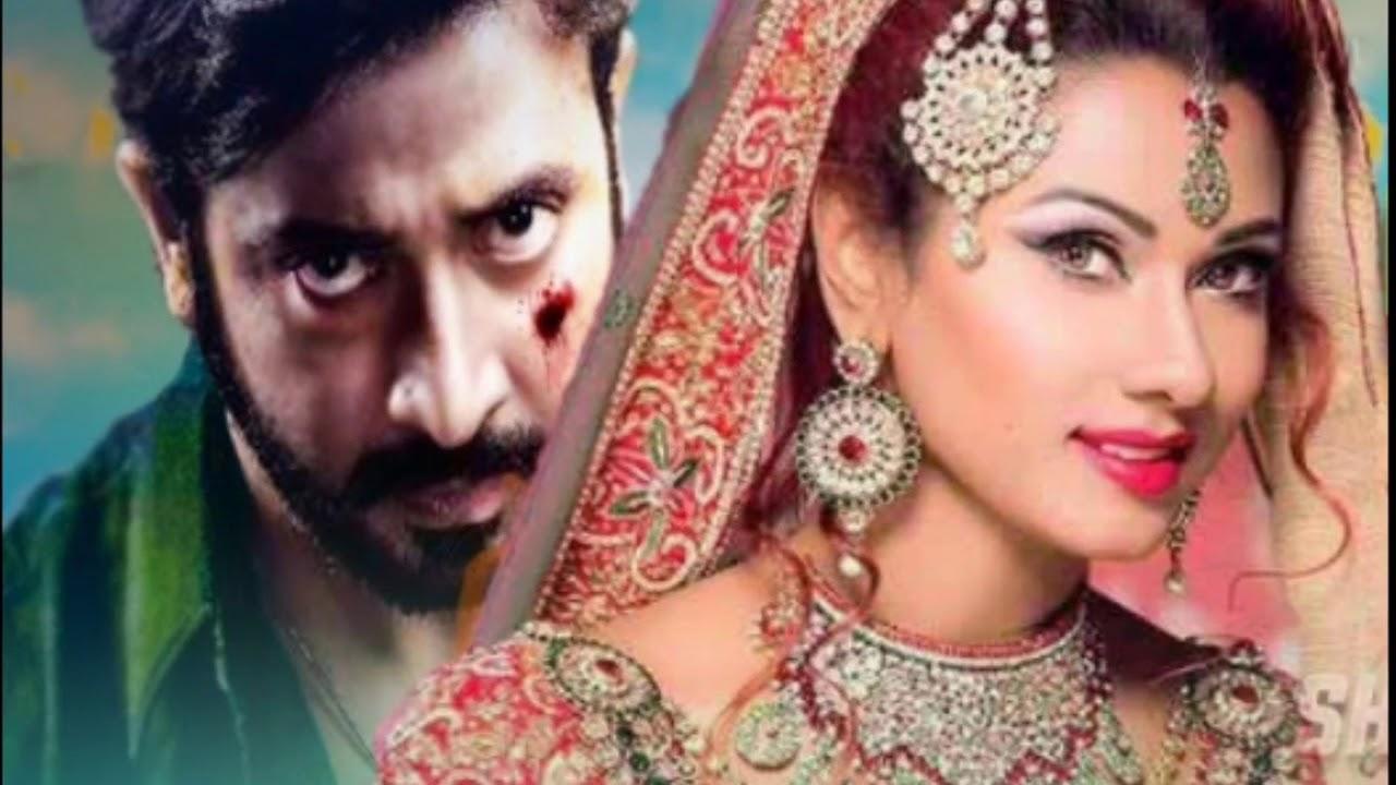 Download Indian Bangla Movies | Indian Bangla movies 2018 | Top 5 Indian Bangla movies 2018